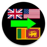 english to Sinhala translator