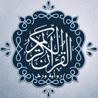 Quran Mp3 Warsh an Nafi Full Offline