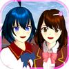 ดาวน์โหลด SAKURA School Simulator Android