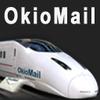 ดาวน์โหลด OkioMail Windows