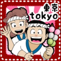 Japan Food Adventure - Tokyo android app icon