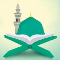 موسوعة الأحاديث النبوية للكتب السبعة قراءة صوتية