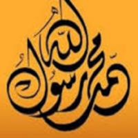 رجال حول الرسول كتاب صوتي لخالد محمد خالد بدون نت