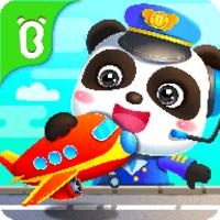 Baby Panda's Airport icon