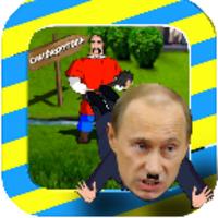 PutlerGoHome android app icon