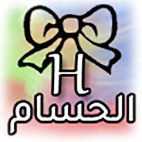 al Hossam