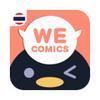 Download Ookbee Comics Android