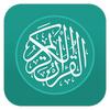 Download Al-Quran Melayu Android