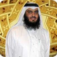 القران ربع حفص عن عاصم أحمد العجمي كامل بدون نت