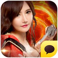 삼국지PK android app icon