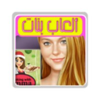 Girls Game android app icon