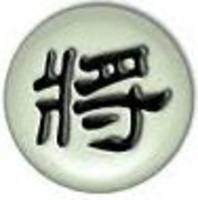 Chinese Chess Soul icon