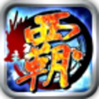 Dragon of the Three Kingdoms android app icon