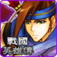 Hero of the Warring States android app icon
