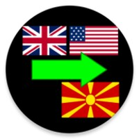 english to Macedonian translator