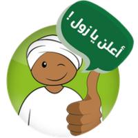 Soug Al Sudan alsoug.com icon