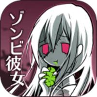 ZombieGirl android app icon