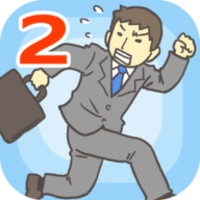 Ditching Work2 android app icon