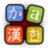 Download HanWriting Android