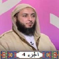 شرح موطأ مالك جزء4 للشيخ سعيد الكملي صوتي بدون نت