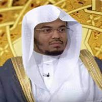 القران ربع حفص عن عاصم بصوت ياسر الدوسري بدون نت