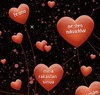 Скачать Valentine Day Wallpaper Windows