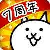 ダウンロード The Battle Cats Android