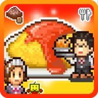 Cafe Nippon android app icon