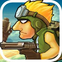 Commando android app icon