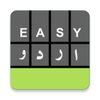Easy Urdu Keyboard icon