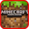 ดาวน์โหลด Minecraft Pocket Edition 2018 Guide Android