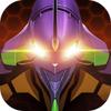 ดาวน์โหลด Evangelion: Eva Dawn Android