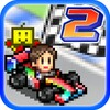 تحميل Grand Prix Story 2 Android