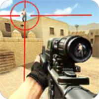 Shoot Hunter-Gun Killer icon