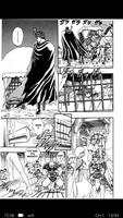 Bulu Manga screenshot 2