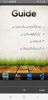 Easy Urdu Keyboard screenshot 8