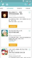 QooApp screenshot 10
