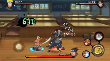 Naruto: Ultimate Storm screenshot 5