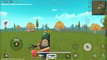 Sausage Man screenshot 8