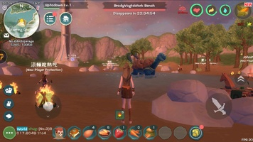 Utopia: Origin screenshot 10
