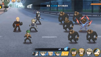 One Punch-Man: The Strongest Man (CN) screenshot 15