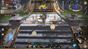 Dragon Raja 2 - Future Walker screenshot 11