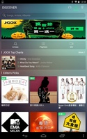 JOOX Music screenshot 4
