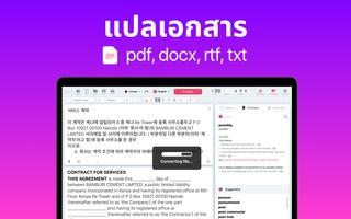 Lingvanex Translator screenshot 4