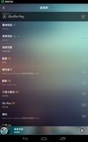 JOOX Music screenshot 10