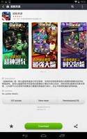 Xiaomi Market screenshot 6