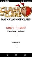 HACK clash of clans screenshot 2
