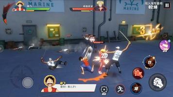 One Piece: Fighting Path screenshot 7