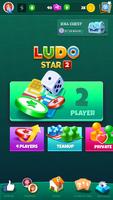 Ludo Star 2 screenshot 6
