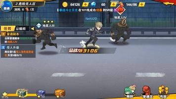 One Punch-Man: The Strongest Man (CN) screenshot 11